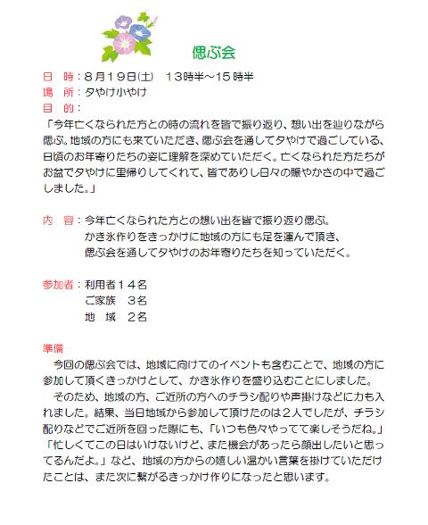 yuuyake5